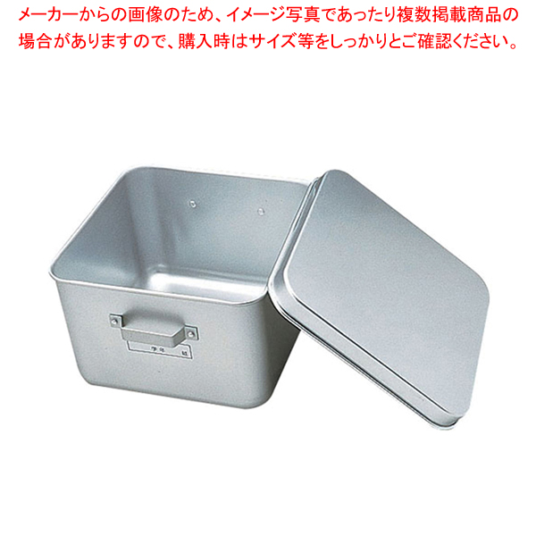 アルマイト フルーツ缶(蓋付)255-A 【 番重 】