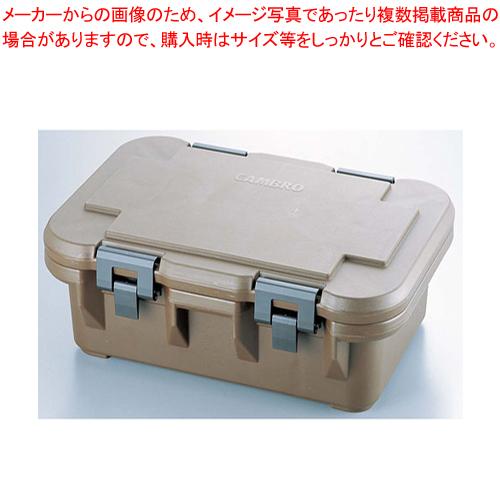 キャンブロ カムキャリアSシリーズ UPCS160 ダークブラウン【 フードキャリア 台車 カート 】