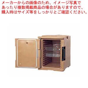 キャンブロ フードパン用カムキャリアー UPC400 コーヒーベージュ【 フードキャリア 台車 カート 】