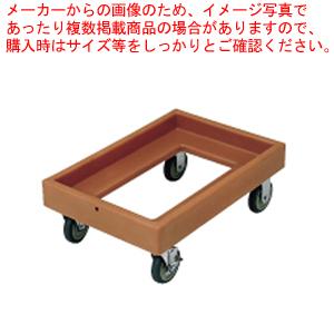 キャンブロ カムドーリー CD100 コーヒーベージュ【 フードキャリア 台車 カート 】