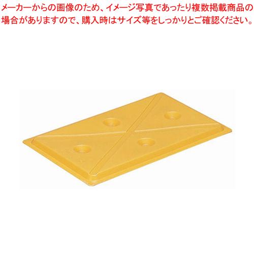 クーリングプレート(1000K用)【 フードキャリア 台車 カート 】