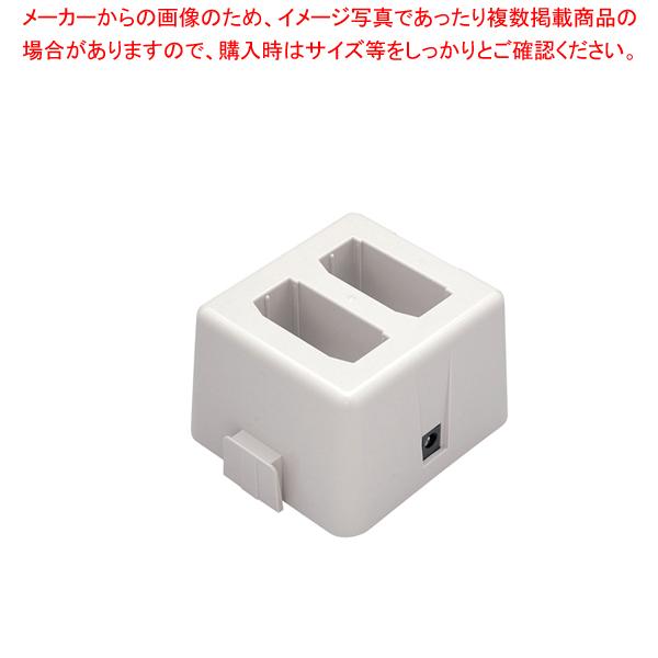 ソネット君 携帯受信機用小型充電スタンド SCH-2【メーカー直送/代引不可】