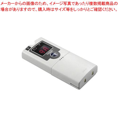 リプライコール 携帯受信機 RE-200【メーカー直送/代引不可】