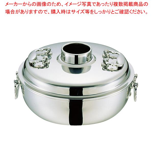 NS18-8しゃぶしゃぶ鍋 27cm【 料理宴会用 シャブシャブ鍋 】
