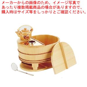 サワラ小判型湯ドーフセット(炭用) US-1022 2人用【 湯豆腐鍋 】