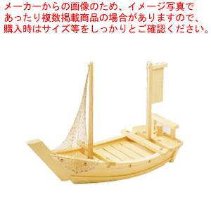 白木 料理舟 (アミなし)1.6尺【 和食 懐石 】