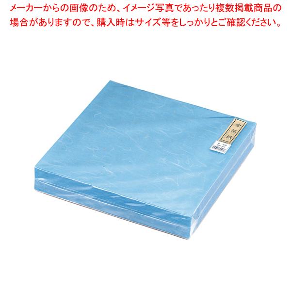 金箔紙ラミネート 青 (500枚入) M30-413【 装飾用品 和食 懐石 】