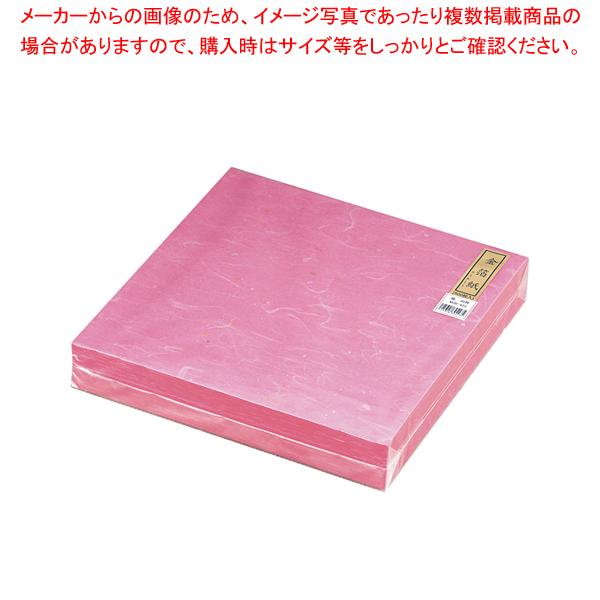 金箔紙ラミネート 桃 (500枚入) M30-423【 装飾用品 和食 懐石 】