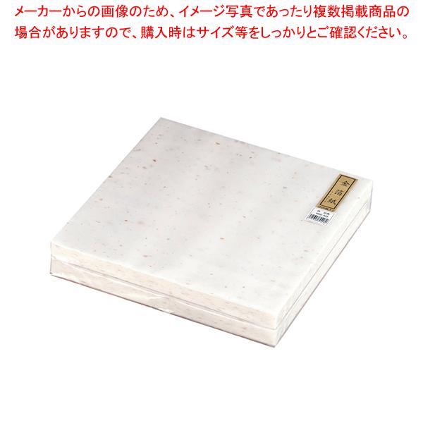 金箔紙ラミネート 白 (500枚入) M30-428【 装飾用品 和食 懐石 】
