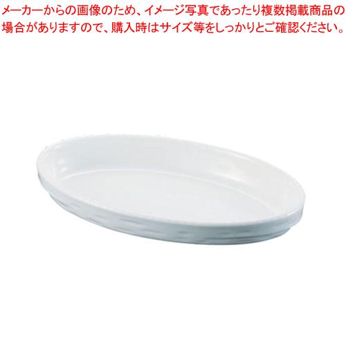 シェーンバルド オーバルグラタン皿 白 3011-40W【 Schonwald オーブンウエア 】