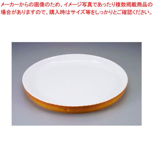 ロイヤル 丸型グラタン皿 カラー PC300-40-4【 ROYALE オーブンウエア 】