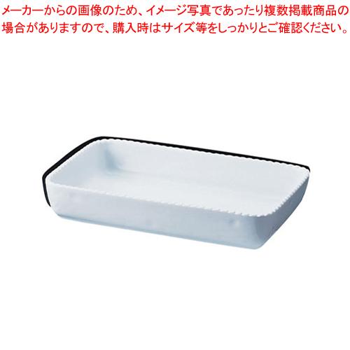 ロイヤル 角型グラタン皿 ホワイト PB500-44【 ROYALE オーブンウエア 】