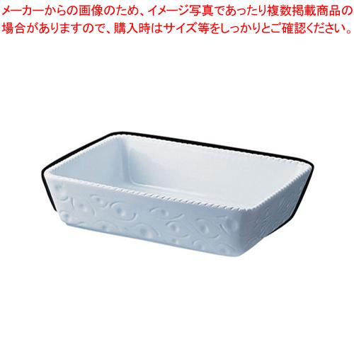 ロイヤル 長角深型グラタン皿 ホワイト PB520-40-10【 ROYALE オーブンウエア 】