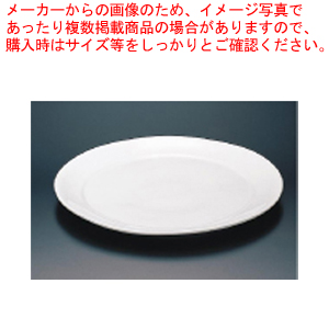 ロイヤルバンケットウェアー丸皿ワイドリム PG800-52【 オーブンウエア ROYALE 】
