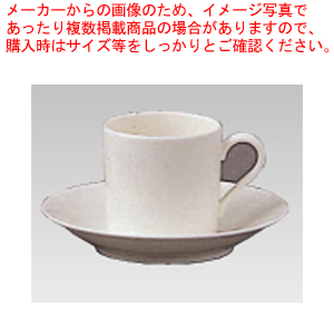 ボーンチャイナ カップ&ソーサー6客入 97281C・S/9661【 Noritake ノリタケ コーヒー 紅茶 】