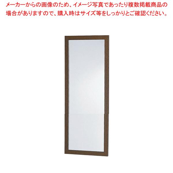 防災ミラー L(割れないクン) ブラウン【厨房用品 調理器具 料理道具 小物 作業 】