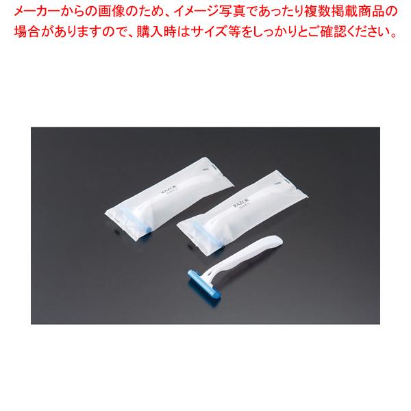 カミソリ SB2枚刃 マットOP袋入 (1箱500本入)