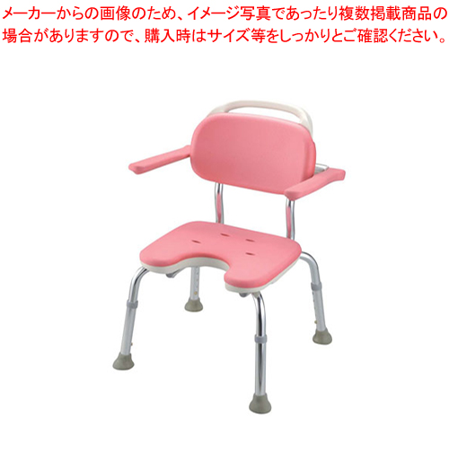 やわらかシャワーチェア ピンク U型肘掛付コンパクト【店舗備品 介護用品 入浴用品 】
