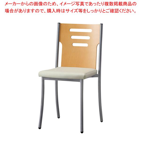 パイプチェア SCS-2551・NB【厨房用品 調理器具 料理道具 小物 作業 】