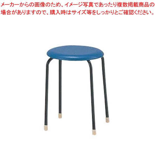 丸イス C-19(10脚入) ブルー【家具 椅子 洋風丸いす 】