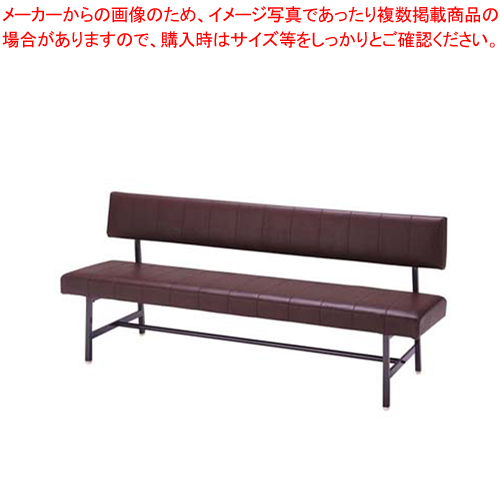 ベンチ MC-1218 ブラウン【 メーカー直送/代引不可 】