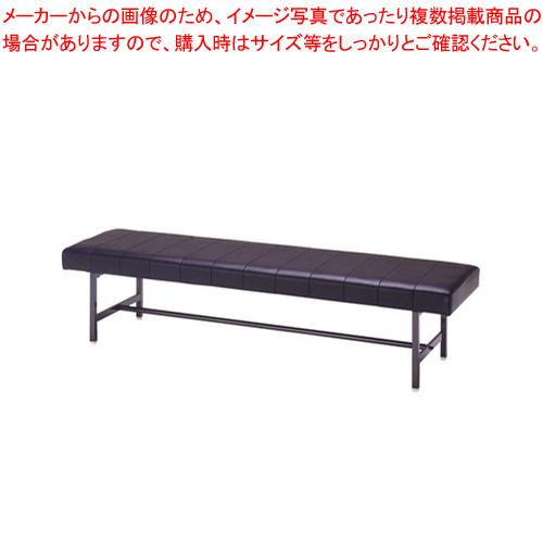 ロビーチェア MC-1228 ブラック【 メーカー直送/代引不可 】