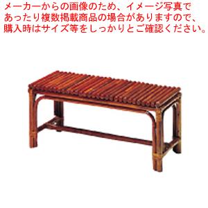 籐縁台 SCR-017・T・ED【 家具 ベンチ 】