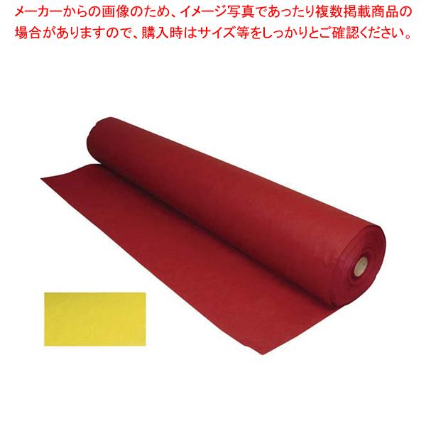 テーブルクロスとりぼんロールTRR100 イエロー【 家具 テーブル用品 】