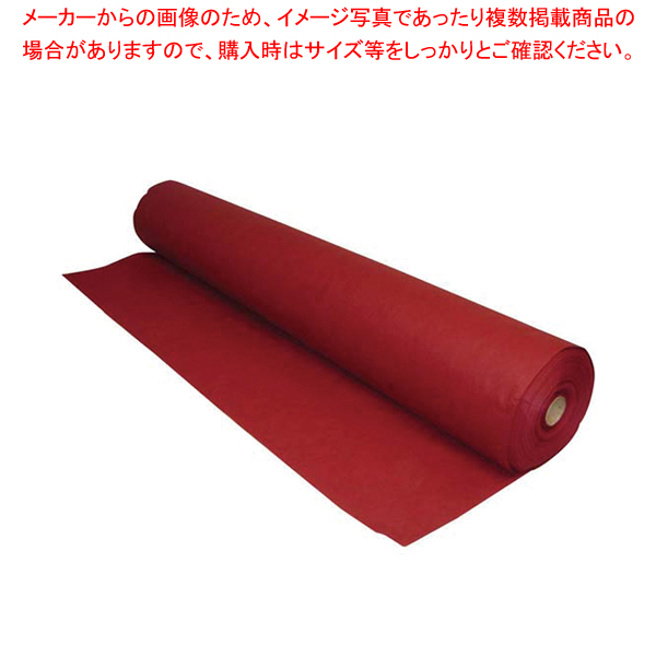 テーブルクロスとりぼんロールTRR150 ワインレッド【 家具 テーブル用品 】