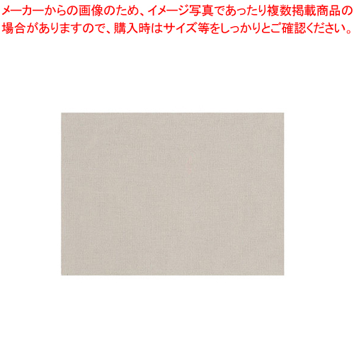 テーブルクロス センシア無地ENC400 1.3×1.7mライトベージュ【 メーカー直送/代引不可 】