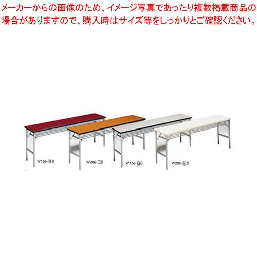折りたたみ会議テーブルクランク式ワイド脚 (共縁)W206-V【 家具 会議テーブル 長机 】
