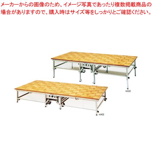 ポータブルステージ WPS-400/600【 メーカー直送/代引不可 】