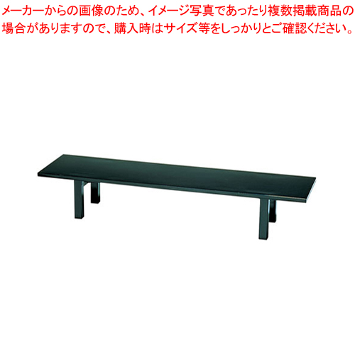 宴会机 黒乾漆調メラミンTS46-08K 1800×450×H320mm【 家具 座卓 宴会机 】