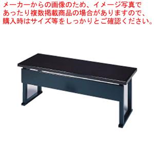 二人膳 千翔 (折りたたみ式) メラミン深山漆調【 家具 座卓 宴会机 】