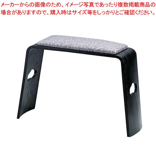 脇息 黒目はじき レザー張 R-19-14【家具 座椅子関連品 脇息 】