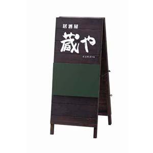 板貼り両面スタンド (ボード付) 43267【 メーカー直送/代引不可 】