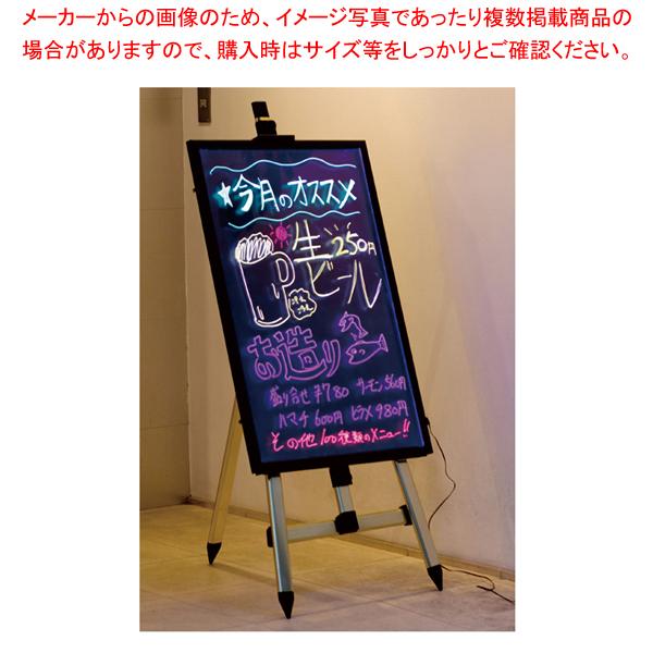 スパークボード 32435【厨房用品 調理器具 料理道具 小物 作業 】