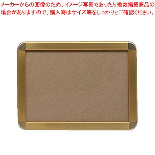 プラチナ アケパネG・G A1判 (ゴールド/ゴールド)【 店舗備品 サイン サインプレート フレームパネル 】