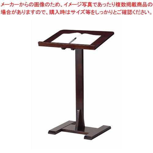 記帳スタンド 古代色 50471【 店舗備品 記帳台 】