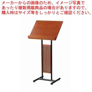 メニュースタンド 飾り縦格子 50464 ナチュラル【 メーカー直送/代引不可 】