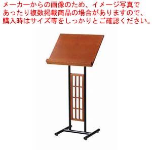 メニュースタンド 飾り障子 50465 ナチュラル【 メーカー直送/代引不可 】
