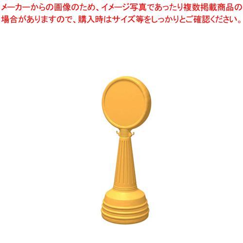 サインタワー Aタイプ(注水式) 868-87YE(黄)【 メーカー直送/代引不可 】
