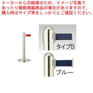 ガイドポールベルトタイプ GY112 B(H760mm)ブルー【メーカー直送/代引不可】