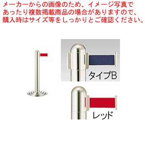 ガイドポールベルトタイプ GY112 B(H760mm)レッド【メーカー直送/代引不可】