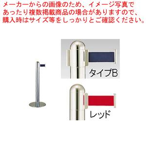 ガイドポールベルトタイプ GY312 B(H730mm)レッド【メーカー直送/代引不可】