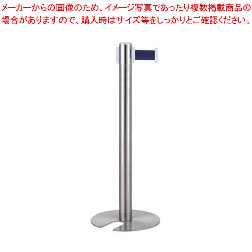 ガイドポール ベルトタイプ GY912 Bタイプ ブルー【メーカー直送/代引不可】