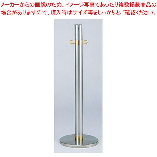 SAパーティション PS-11【 店舗備品 パーティション ロープ関連品 パーティション 】
