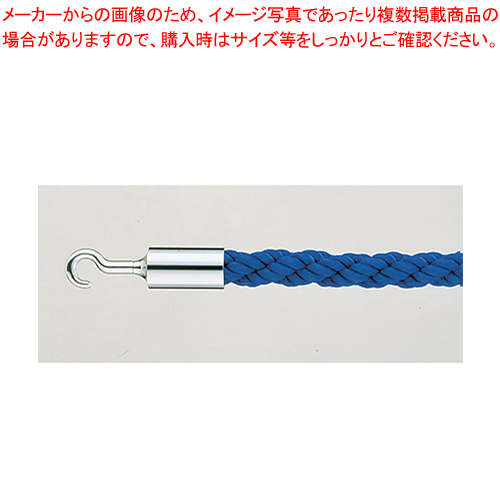パーティションロープ Aタイプ 30C ブルー【 メーカー直送/代引不可 】