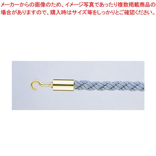 パーティションロープ Aタイプ 30B グレー【 メーカー直送/代引不可 】