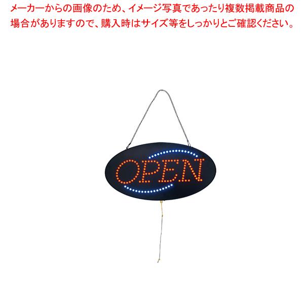 ベガスサイン OPEN 32440【厨房用品 調理器具 料理道具 小物 作業 】